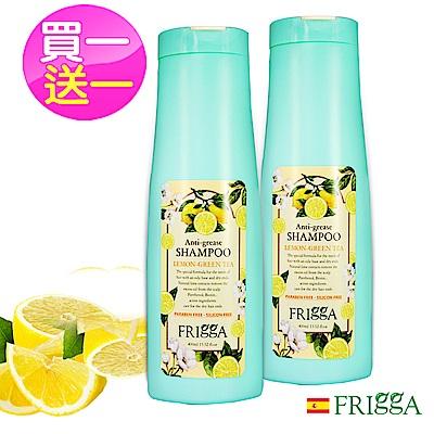 (買一送一)芙莉嘉Frigga檸檬綠茶抗油洗髮精400ml(抗油去屑專用)