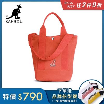 KANGOL 韓版玩色-帆布手提/斜背釦式小型水桶包-灰橘 AKG1217