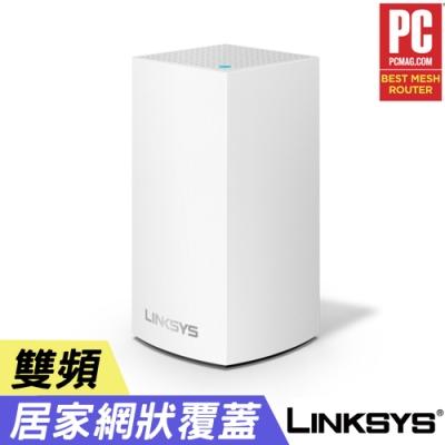 Linksys Velop 雙頻Mesh WiFi網狀路由器(一入裝)