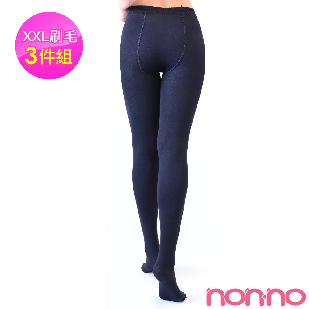 non-no 加大褲襪 美塑200丹超彈U型提臀包覆(3雙)