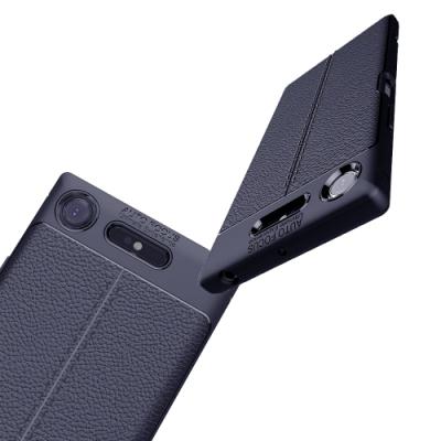 PKG Sony XZ Premium 抗震防摔 抗指紋-皮紋-藍