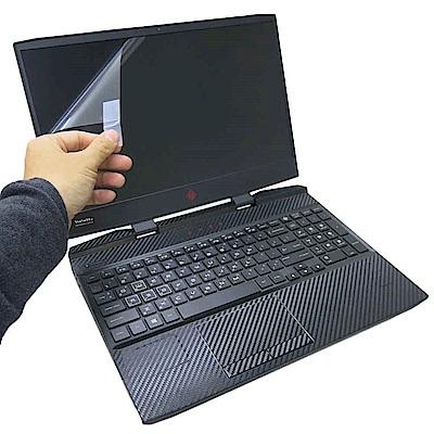 EZstick HP OMEN 15-dc0090TX 15-dc0091TX 螢幕貼