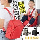 【QHL 酷奇】耐重二合一大容量餐椅媽咪包(寶貝安全餐椅/側背後背媽咪收納包)