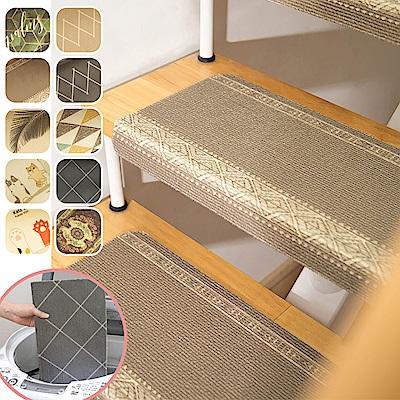 半島良品 北歐印花耐磨自黏式防滑樓梯墊(短款) 55X24