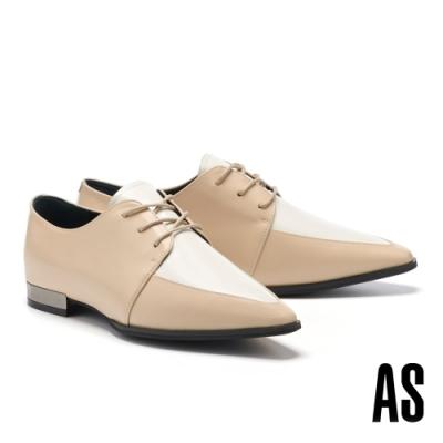 低跟鞋 AS 率性時髦牛皮尖頭低跟鞋-米