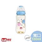 培寶PPSU奶瓶(寬口330ml)