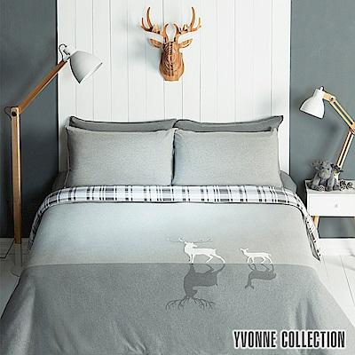 YVONNE COLLECTION 倒影馴鹿加大三件式被套+枕套組-灰