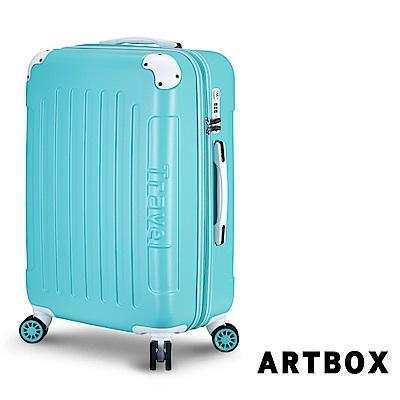 【ARTBOX】粉彩愛戀 25吋繽紛色系海關鎖行李箱(粉綠色)