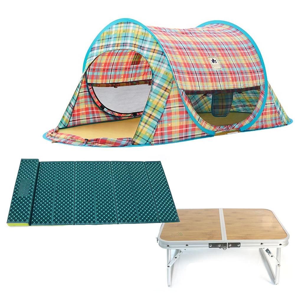 野餐露營懶人包 一帳一睡墊一迷你鋁桌