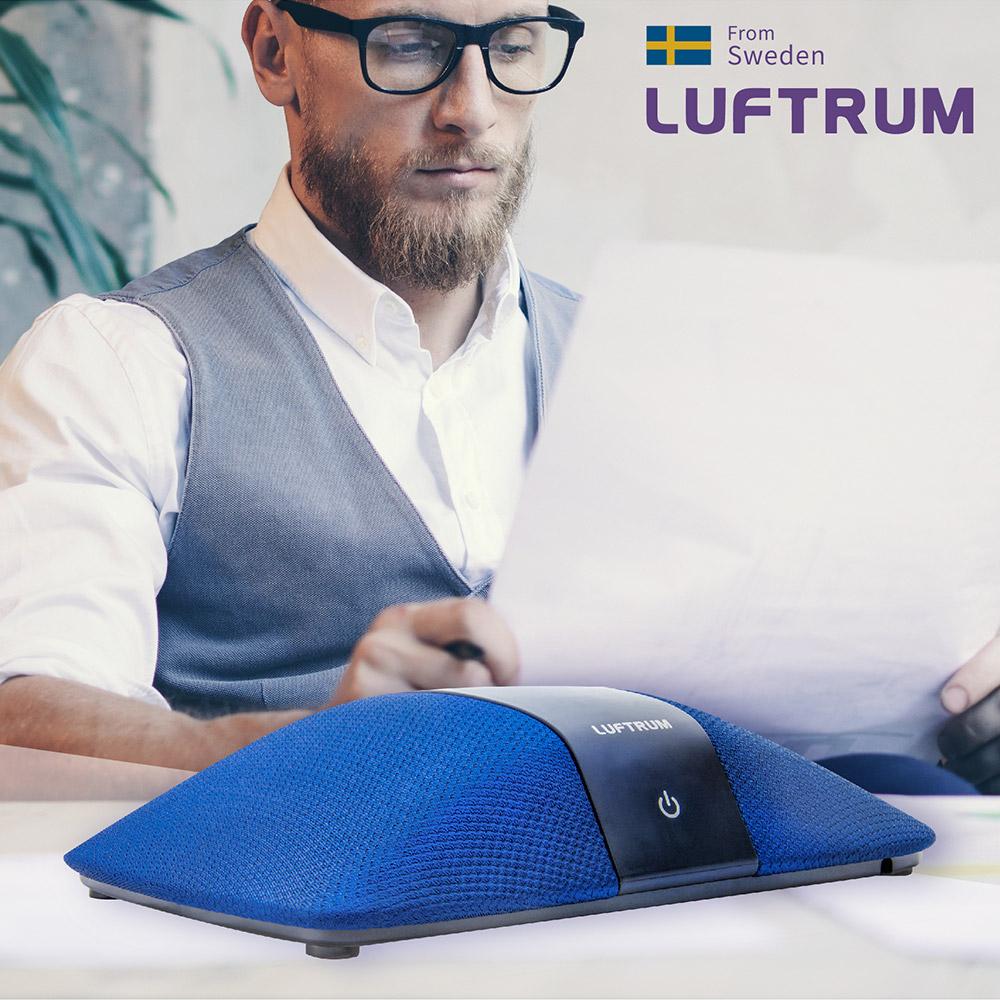 瑞典LUFTRUM 可攜式智能空氣清淨機-瑞典藍(401A-1)