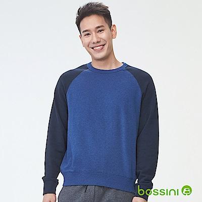 bossini男裝-撞色圓領厚棉T恤01藍