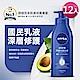 妮維雅深層修護潤膚乳液400ml 12入組 product thumbnail 2