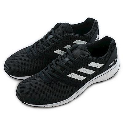 Adidas愛迪達adizero-慢跑鞋-男