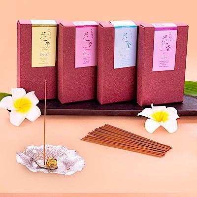 Fushankodo富山香堂 求職好運必勝-荷葉蝸牛香座+花賞香氛組(4種任選)