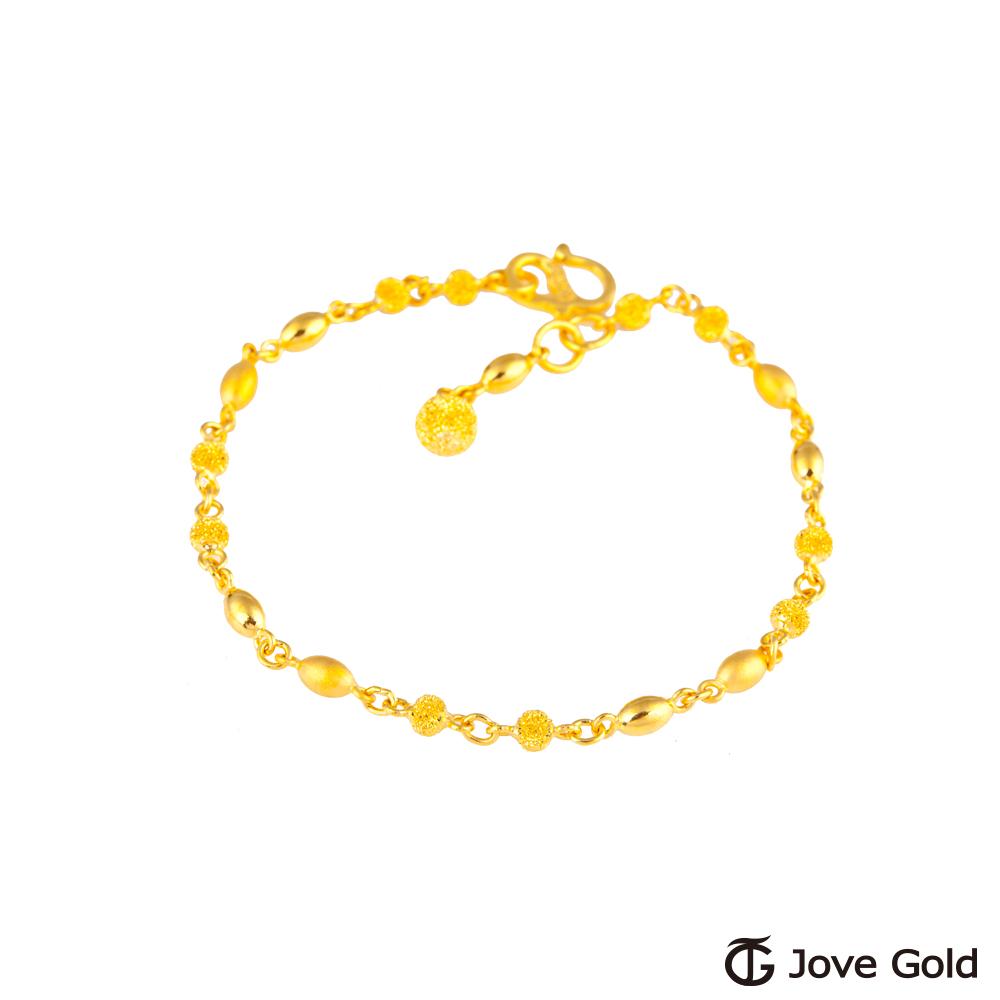 Jove Gold 漾金飾 點滴在心黃金手鍊