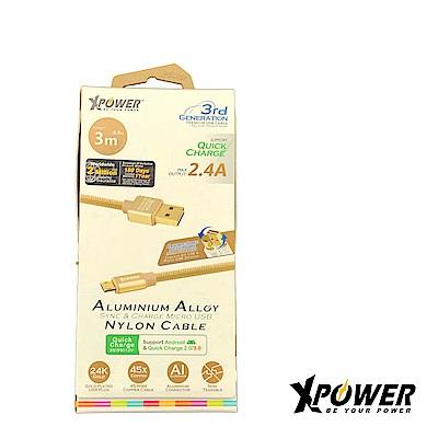 Xpower 第三代 3m Micro USB 充電傳輸線-金(XPAA3G3GD)