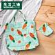 【品牌週全館8折起-生活工場】胡蘿蔔樂園收納手提袋 product thumbnail 1