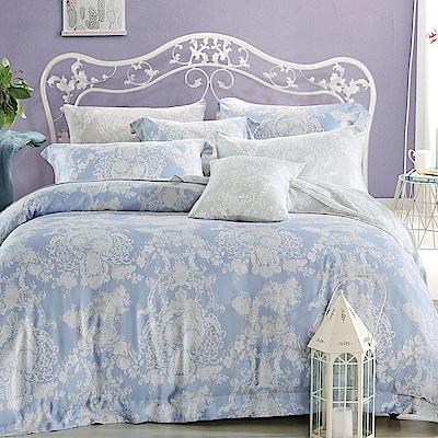 DESMOND岱思夢 加大 天絲床包枕套三件組(3M專利吸濕排汗技術) 華爾滋