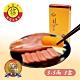 揚信‧烏魚子禮盒(3.5兩/片/盒,共3盒) product thumbnail 1