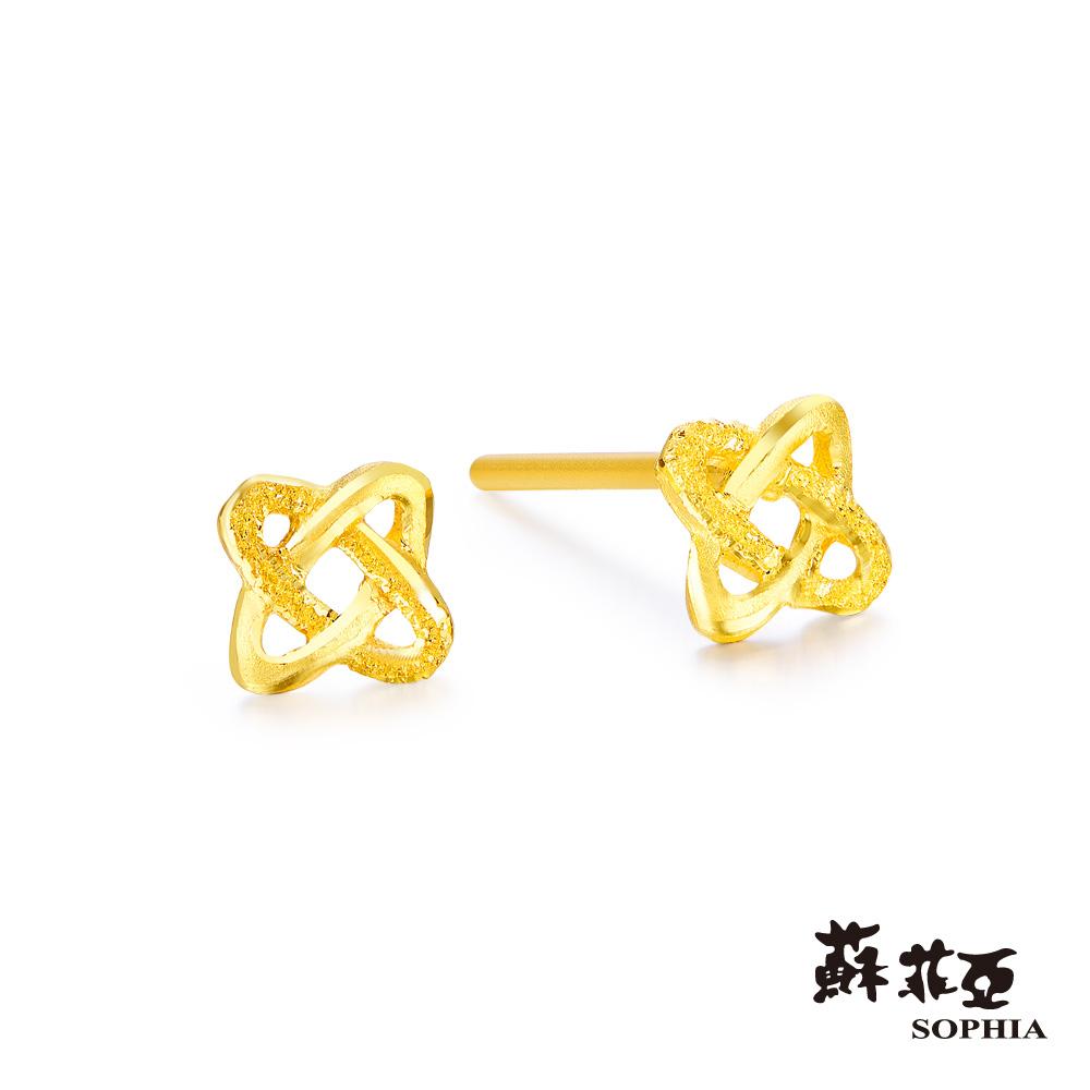 蘇菲亞SOPHIA - G LOVER系列閃耀黃金耳環