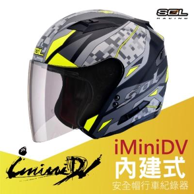 【iMiniDV】SOL+DV SO-7 迷彩 內建式 安全帽 行車紀錄器/消光黑/黃