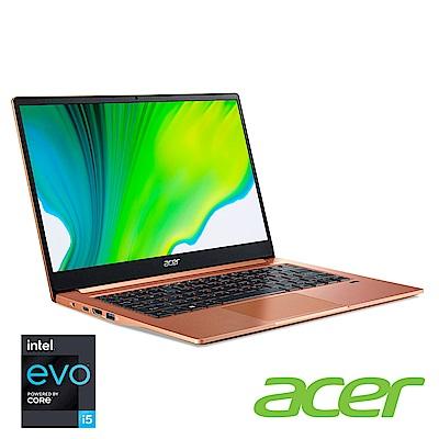 (福利品)Acer SF314-59-5501 14吋筆電(i5-1135G7/8G/粉)