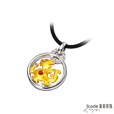 J'code真愛密碼 賜福貔貅  黃金/純銀/水晶墜子 送項鍊