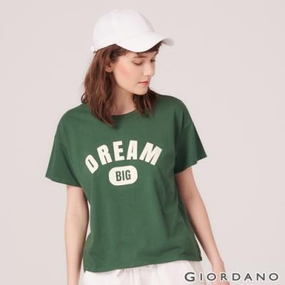 GIORDANO 女裝復古風格印花短袖寬版T恤-08 松針綠
