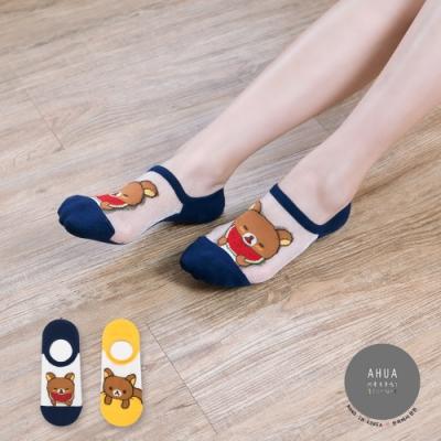 阿華有事嗎 韓國襪子 拉拉熊透膚隱形襪 韓妞必備船襪 正韓百搭卡通襪