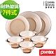 美國康寧Pyrex 透明耐熱玻璃餐盤7件組(701) product thumbnail 1