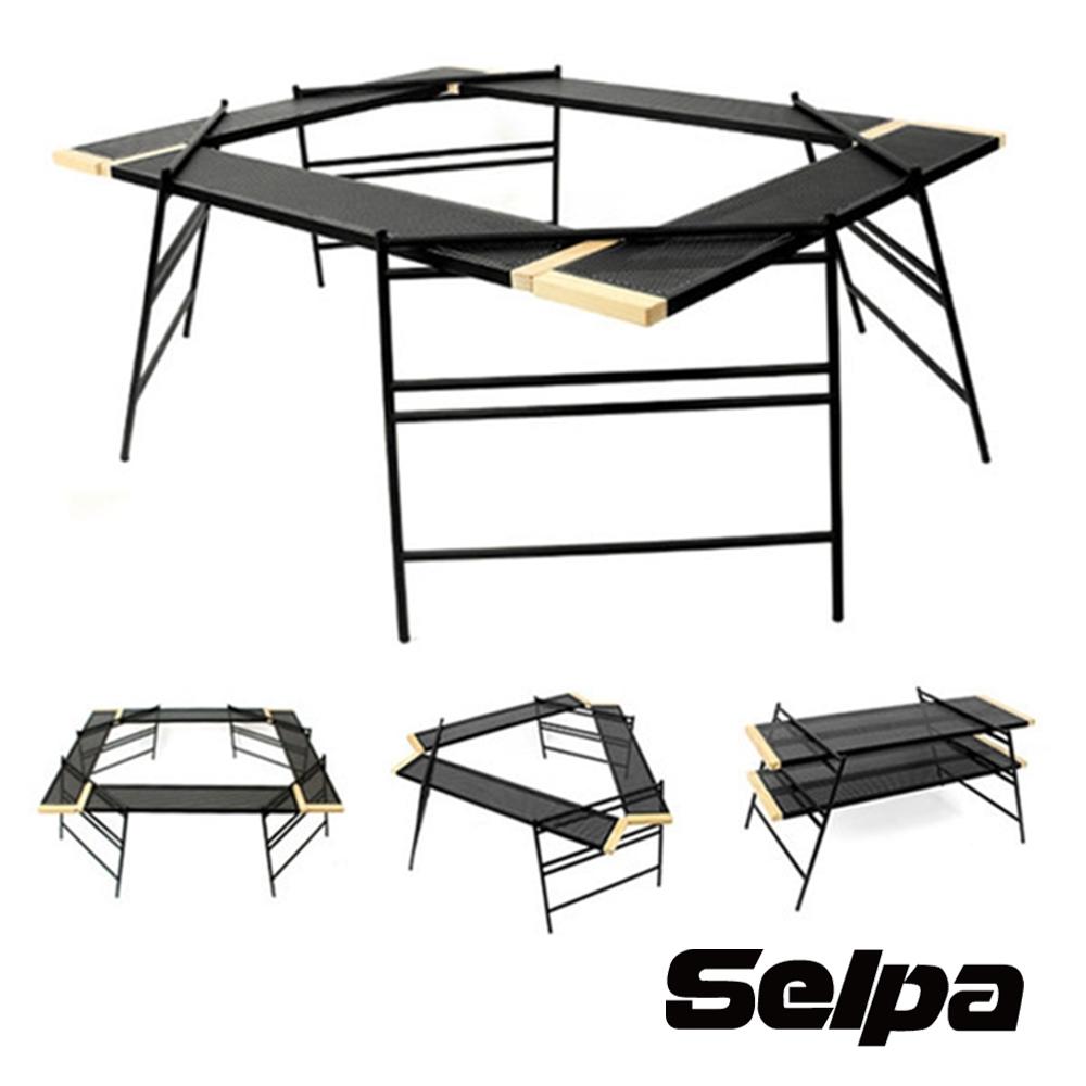 韓國SELPA 戶外多功能拼接燒烤桌/拼接桌/露營桌/蛋捲桌