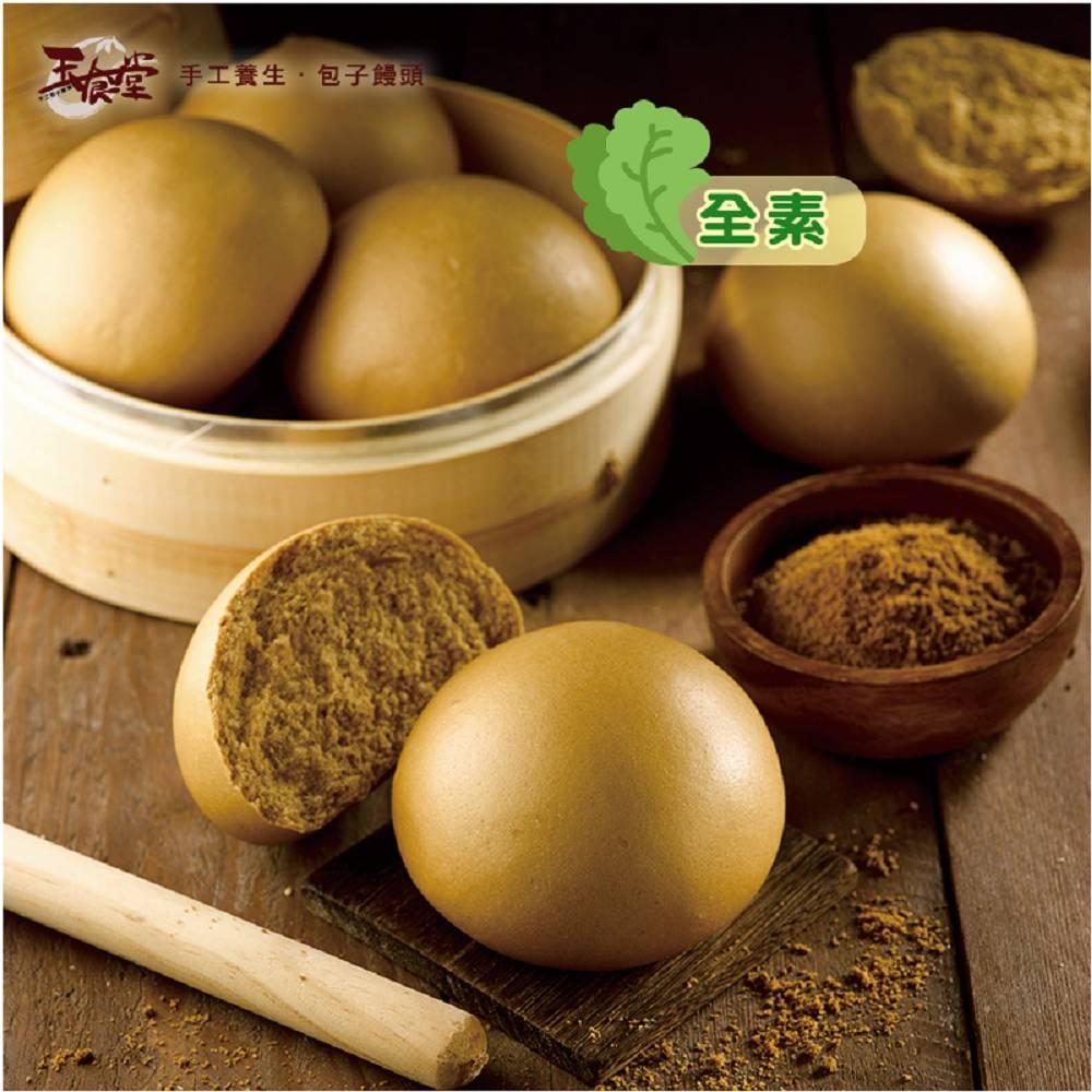 玉食堂 黑糖饅頭(5入)