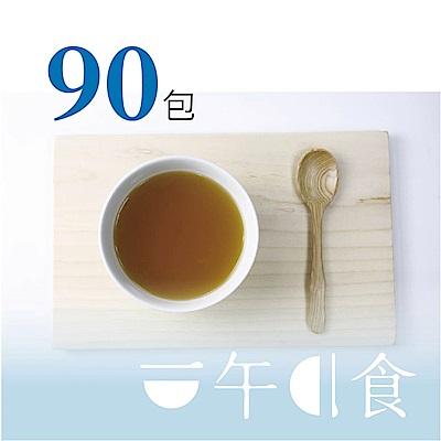 【一午一食】聰敏捷滴雞精90入(65ml/包-環保包裝)
