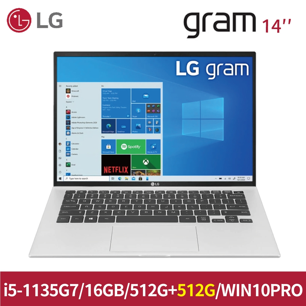 【LG 樂金】Gram14吋 最新11代 特仕版 銀輕薄筆電(i5-1135G7/16G/512GB+512G/WIN10PRO)