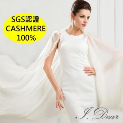 I.Dear-100%cashmere超高支紗極細緻胎山羊絨披肩/圍巾(煙白)