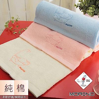 素色刺繡浴巾 MORINO摩力諾