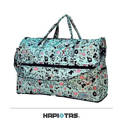 日本HAPI+TAS 小摺疊旅行袋 綠色派對米奇