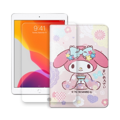 My Melody美樂蒂 2020/2019 iPad 10.2吋 共用 和服限定款 平板皮套+9H玻璃貼(合購價)