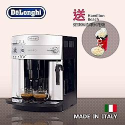 義大利 DeLonghi ESAM 3200 浪漫型 全自動義式咖啡機(贈爆米花機)