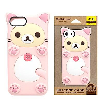 iPhone 8/7/6s/6 拉拉熊/角落生物 造型矽膠 軟殼 4.7吋-小白...