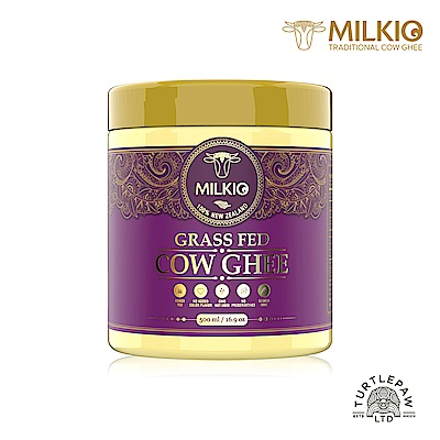 紐西蘭MILKIO 特級草飼牛無水奶油 (460公克)