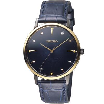 SEIKO SPIRIT 超薄簡約時尚限量腕錶(SCXP132J)38mm