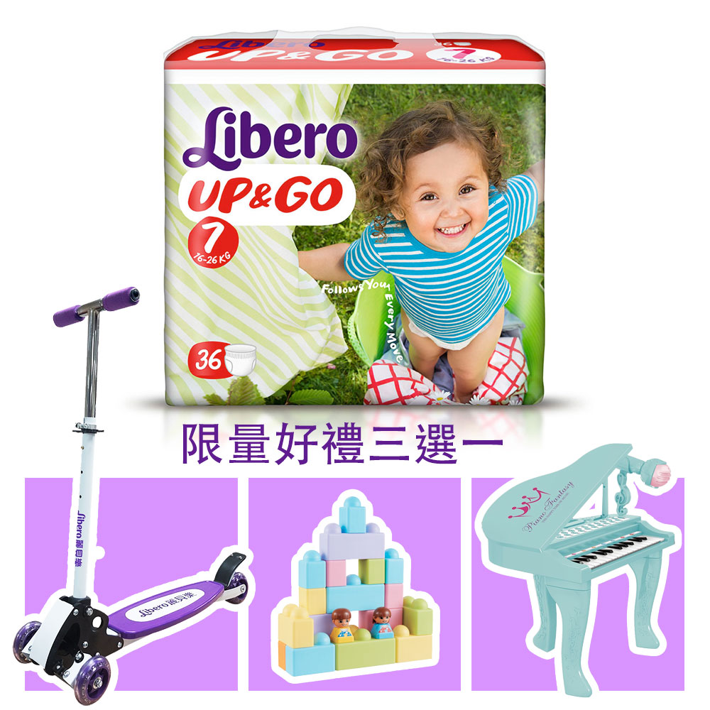 Libero麗貝樂敢動褲7號XXL(36片x6包/箱)