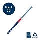 【ARCTIC】 MX-4 高效散熱膏 2g小容量 product thumbnail 1