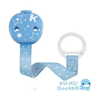 KUKU酷咕鴨 奶嘴鍊+收藏盒(藍/粉/褐)