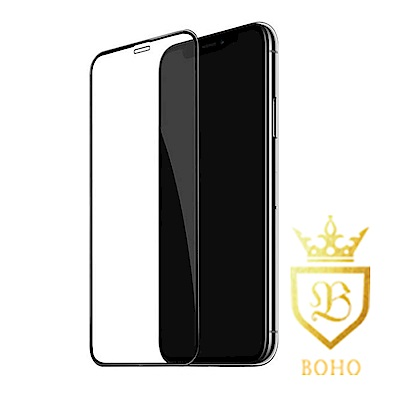 [BOHO]完全保護 2.5D滿版霧面鋼化玻璃保護貼9H iPhone Xs Max