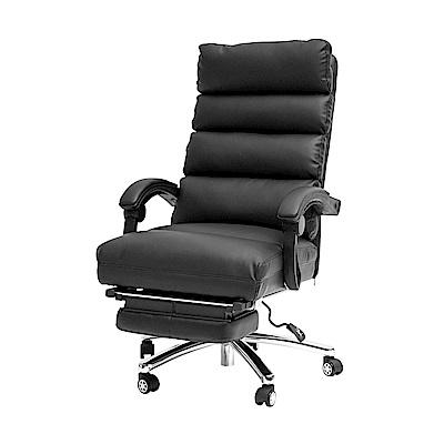 Home Feeling 電腦椅/主管椅皮革附腳踏-63X49X117