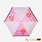 德國kobold 6K晴雨兩用傘-熱氣球米奇