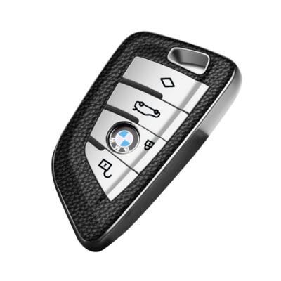 QinD BMW 寶馬車鑰匙保護套(刀鋒款)