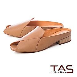 TAS 簡約羊皮魚口穆勒鞋-質感卡其